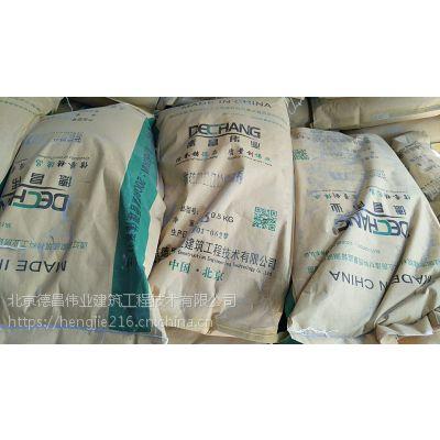 抗硫酸盐防腐剂 混凝土防腐添加剂