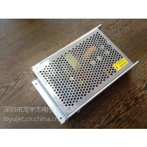 供应24V5A、12V10A、12V3A 、24V2A、48V5A、12V15A、36V5A开关电源