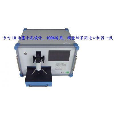 供应穿透率量测系统GZ502A 总代理