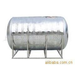 供应水箱(不锈钢水箱)