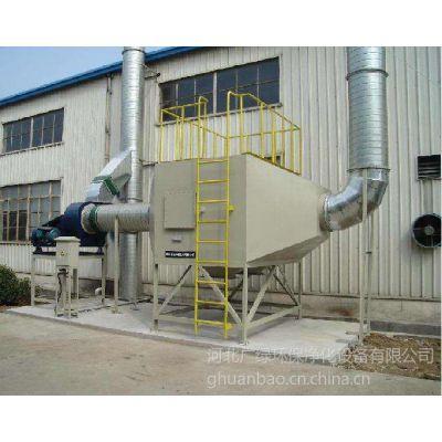供应活性炭吸附设备-广绿废气处理成套设备