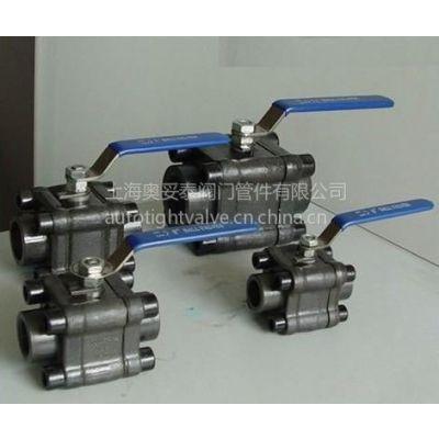 供应锻造三片式球阀-螺纹,承插,对焊连接
