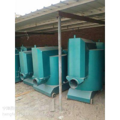 供应养殖场专用保温锅炉 专业取暖