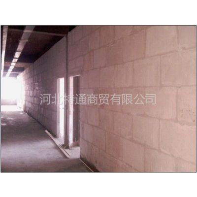 供应环保墙,石膏砌块