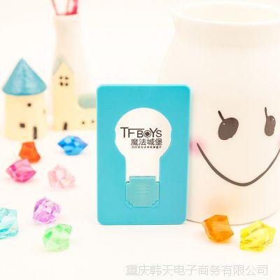 【蓝色】TFBOYS  魔法城堡 家族   同款  周边 新款 小夜灯