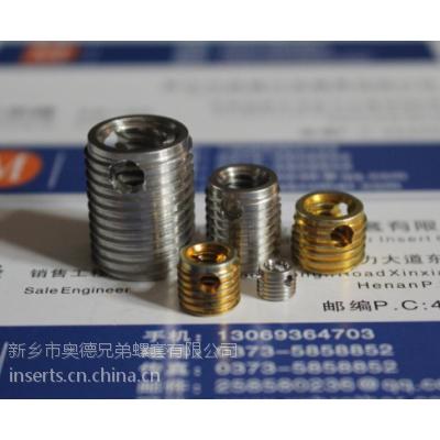 专业提供307型高品质自攻螺套 M2-M24 三孔型 非标尺寸可定制