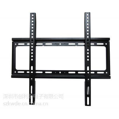 供应创利园通用26-55寸液晶电视支架/LCD/LED挂壁架S47