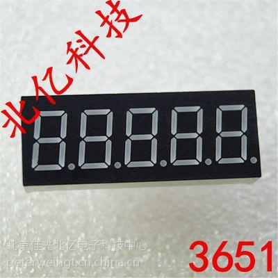 0.36寸五位数码管共阴红光SMA3651AH(36.5mm*14mm)