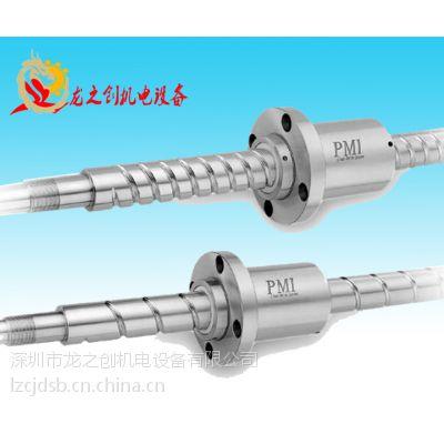 供应1210台湾PMI品牌银泰滚珠丝杆