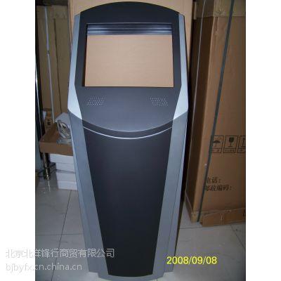 广告机厂家北京北洋锋行供应15寸触摸查询一体机