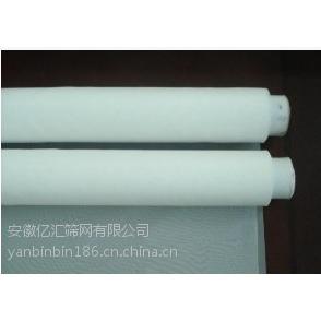 安徽亿汇 丝印网纱 印刷网纱 涤纶网纱 厂家供应