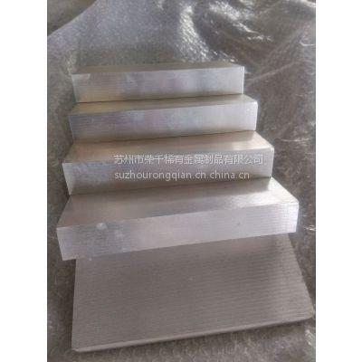 供应 耐冲击 强度高 AZ61A稀土镁合金 易加工