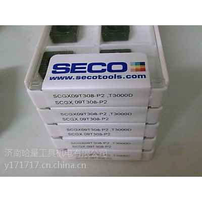 优势批发山高车刀片CNMG120404-M5 TP2500正品山高代理
