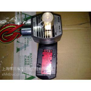 供应EF8320G174MO电磁阀,EF8344G070电磁阀,ASCO电磁阀