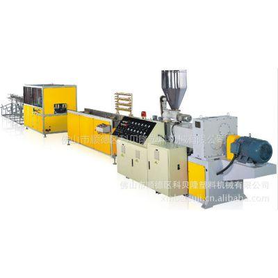 供应PVC线槽线管挤出生产线/管材挤出机生产线