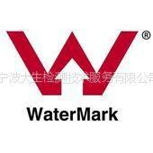 供应花洒watermark认证-澳洲AS3662检测