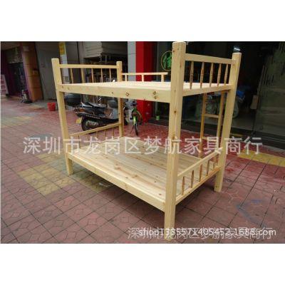 供应实木双层子母床 儿童上下床 木质上下床 学生公寓上下铺床