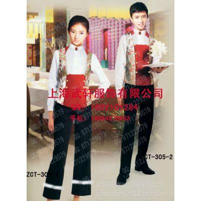 供应2013年冬季新款中餐厅服务员服装批发