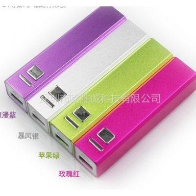 供应2013新款移动电源充电宝报价,手机移动电源哪款好用,应急充电器价格