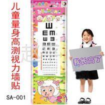 供应小额批发儿童身高贴1张起批图案可挑视力表贴身高尺卡通韩版墙贴