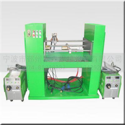 浙江厂家供应 干燥瓶、储液器 气体保护双枪自动环缝焊机