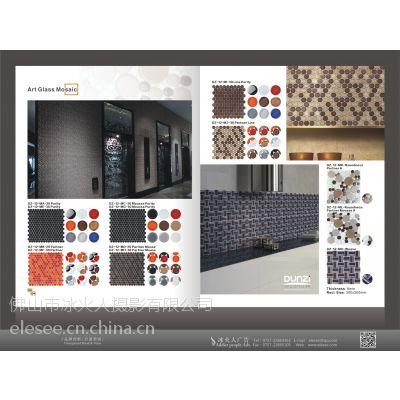 供应佛山高档画册设计印刷,产品目录设计,精美画册,产品样本设计