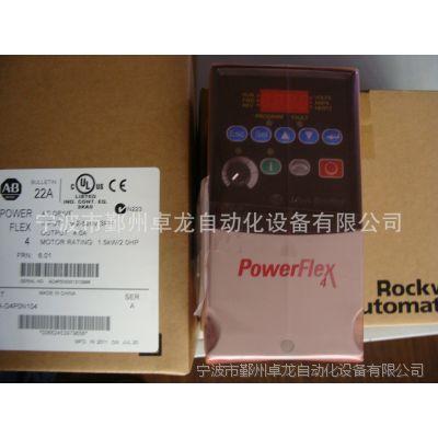 特价供应 AB变频器22C-D017F103 现货罗克韦尔ab变频器