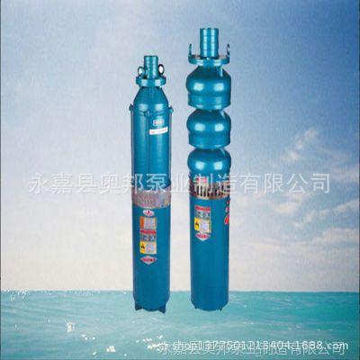 供应潜水泵,轻型潜水排污泵,高层高压冲洗泵