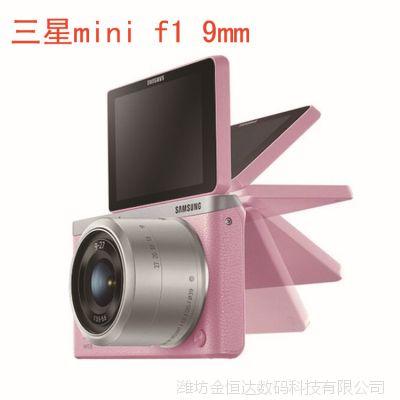 特价批发三星微单迷你F1 9毫米 mini f1 旋转触摸屏自拍神器相机