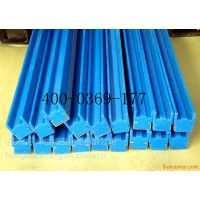 鸿宝长期提供各种规格的优质耐磨链条导轨 耐油 耐用