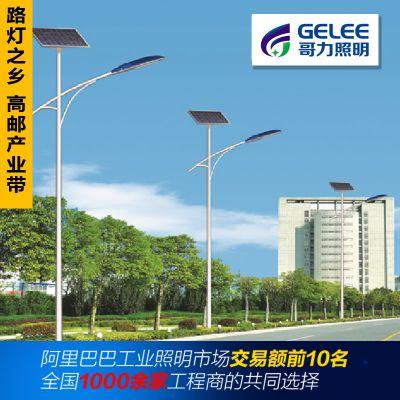 供应淮北30W太阳能路灯一体化 户外led路灯