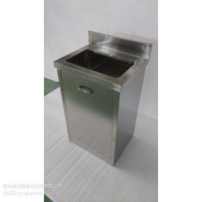 苏州博立斯不锈钢感应水槽
