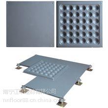 OA网络线槽防抗静电地板