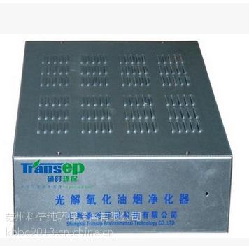 供应光解氧化油烟净化器 净化设备 抽油烟
