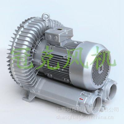 印刷机用高压风机价格 7.5KW单叶轮高压鼓风机 风刀吹干风机 高压风泵 旋涡气泵