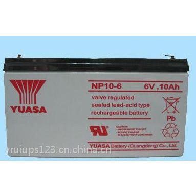 汤浅蓄电池NP1-6报价