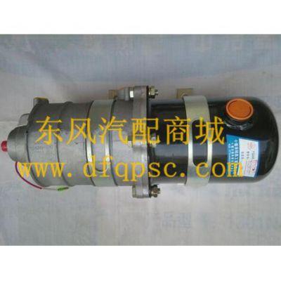 源头直供东风EQ1118GA军车空气干燥器_3543N42-010
