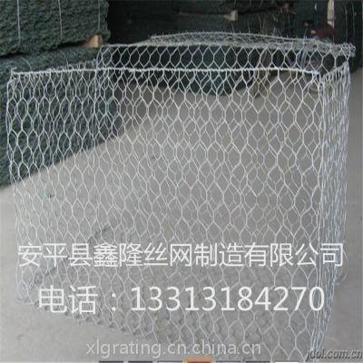 水利防护工程格宾石笼 河道生态护岸铅丝笼