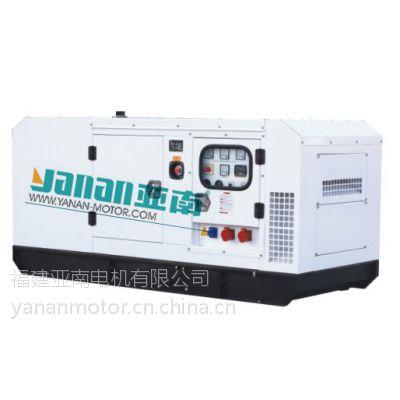 亚南YN-M480 德国曼 MAN动力柴油发电机组 福建亚南集团