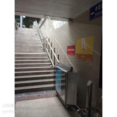 重庆市沙坪坝 九龙坡 专供启运残疾人升降平台轮椅电梯斜挂式电梯