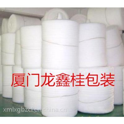 供应厦门EPE珍珠棉板材、EPE珍珠棉、泉州珍珠棉、漳州珍珠棉、福州珍珠棉、莆田珍珠棉、珍珠棉厂