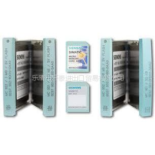 供应直销进口SIEMENS西门子S7-400系列储存卡-6ES7 955-2AL00-0AA0