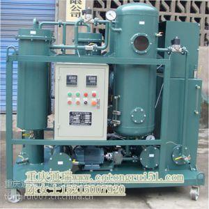 50型水轮机/燃汽轮机油滤油机,厂家报价