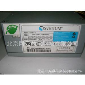 供应SS-350SFE Active PFC F3  ST-350PFC  350W SYSTIUM海韵电源