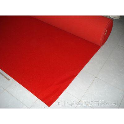供应节日装饰婚庆装饰用红色化纤毛毡地毯针刺彩色毛毡布戟绒布