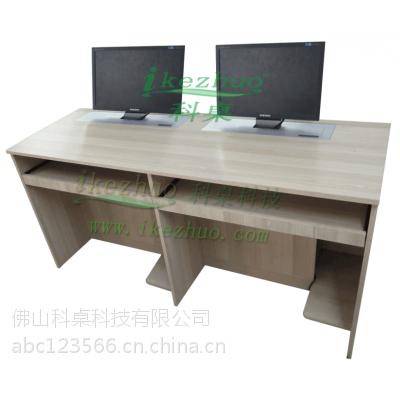 电动升降电脑桌会议桌 液晶屏升降台 显示器隐藏式电脑桌科桌