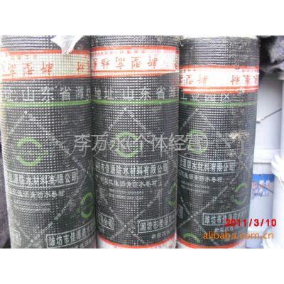 供应生产销售改性沥青优质SBS防水卷材