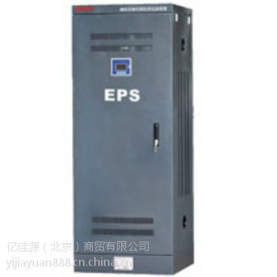 西奥根消防应急电源EPS应急电源EPS-7.5KW
