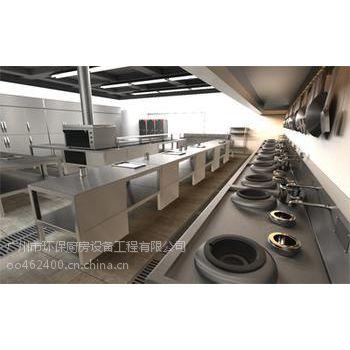 海南省三亚酒店厨房设备厂配套工程施工有限公司