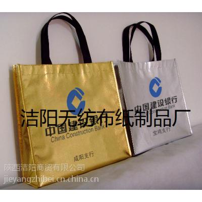 洁阳手提纸袋加工无纺布袋定做厂企业形象袋印刷厂